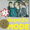 Depeche Mode Interview - CBAK 24005 2CD 569558