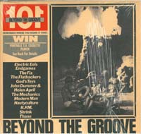Various Artists / Sampler Beyond The Groove LP 561455