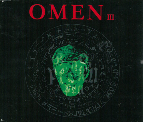 Magic Affair Omen III MCD 569112