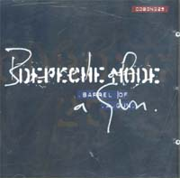 Depeche Mode Barrel Of A Gun - 1 MCD 588934
